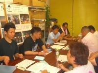 会員開発 家族会について