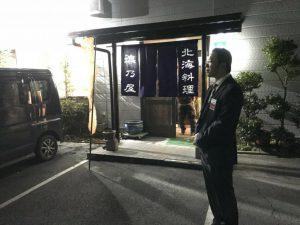 静岡ブロックアカデミー委員会